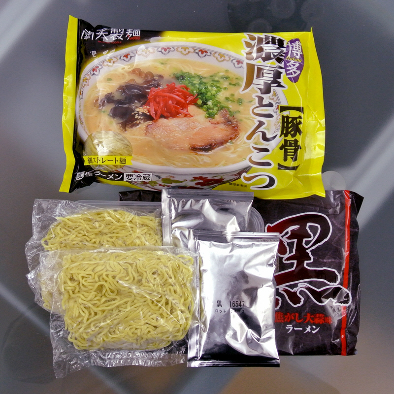 pork rib recipe ramen of of Types Ramen, Styles Ramen