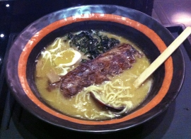 Wakayama Ramen