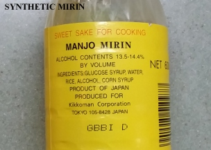 Mediocre Factory Stuff A Synthetic Mirin Manufactured Using Enzymes On Rice In High Temperature Pressure Process Batch Of This Type Takes
